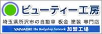 株式会社サイケイ
