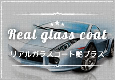 Real glass coat