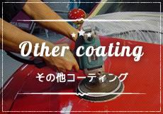 Other coating