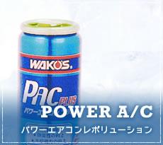 POWER A/C