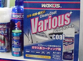 WOKO'S VAC バリアスコート