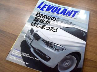LEVOLANT